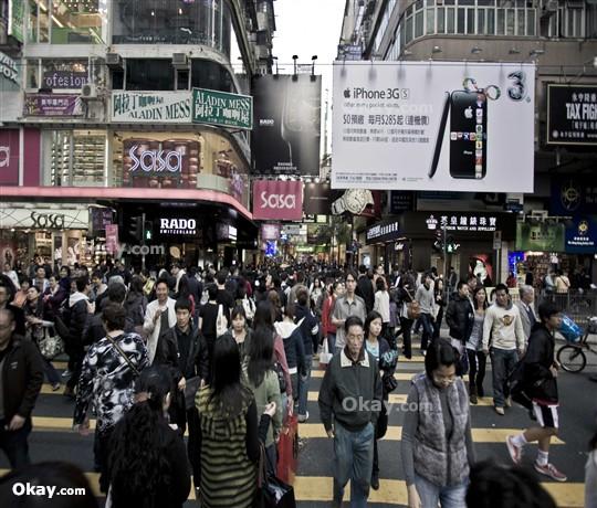Causeway Bay & Tin Hau, Hong Kong