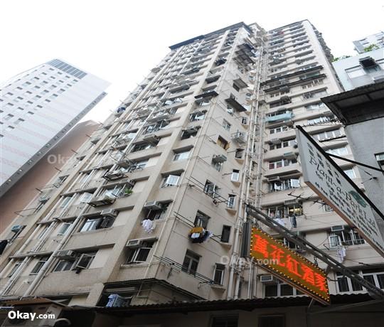中發大廈 的 物业出售 - 中环 区 - #编号 119 - 相片 #6