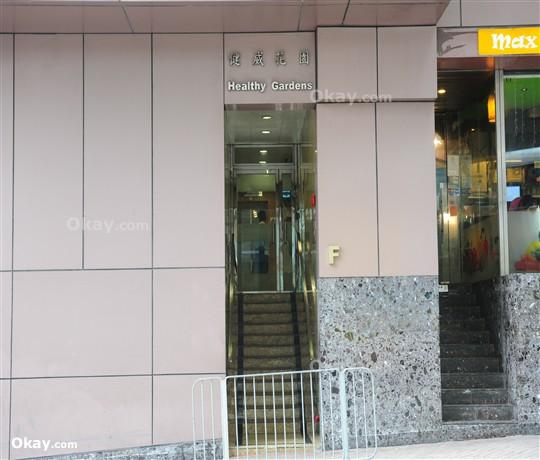 健威花園 - 物業出租 - 456 尺 - HKD 1.8萬 - #163418