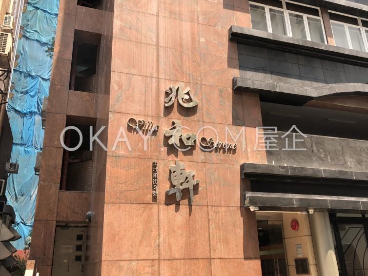 兆和軒 - 物业出租 - 286 尺 - HKD 2万 - #103470