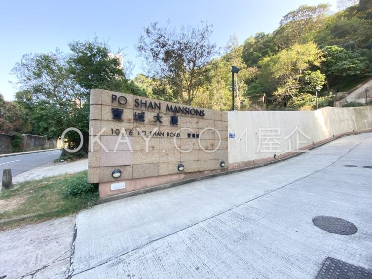 寶城大廈 - 物业出租 - 2410 尺 - HKD 8.8万 - #284958