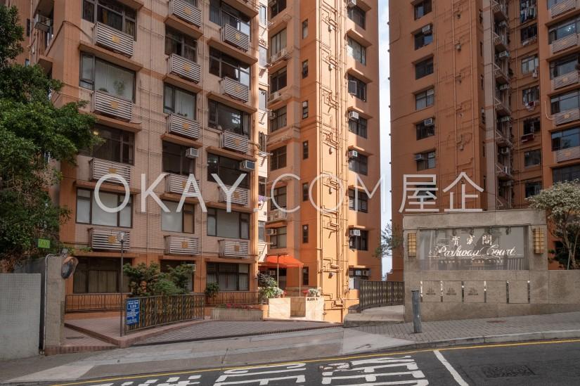 寶威閣 - 物业出租 - 1347 尺 - HKD 55K - #23727