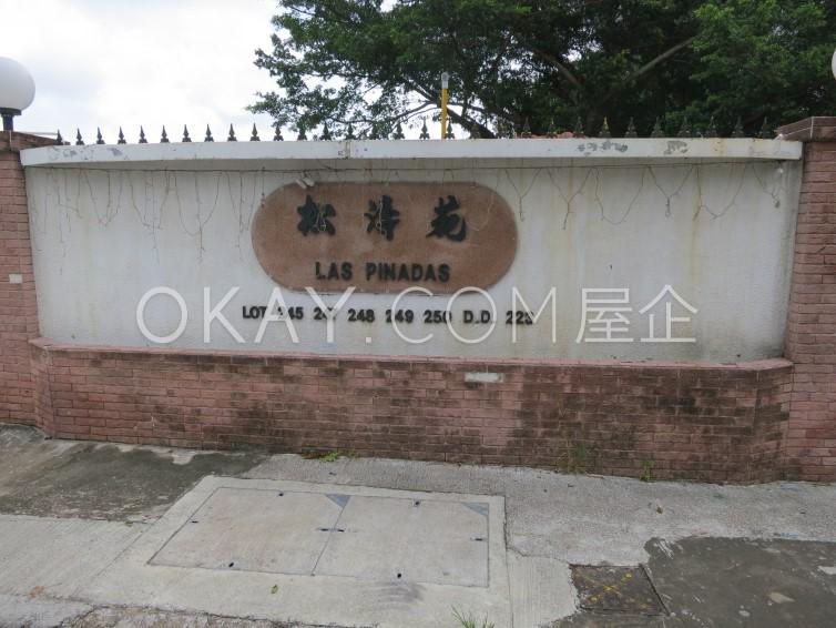松濤苑 的 物业出售 - 西貢 区 - #编号 77 - 相片 #6