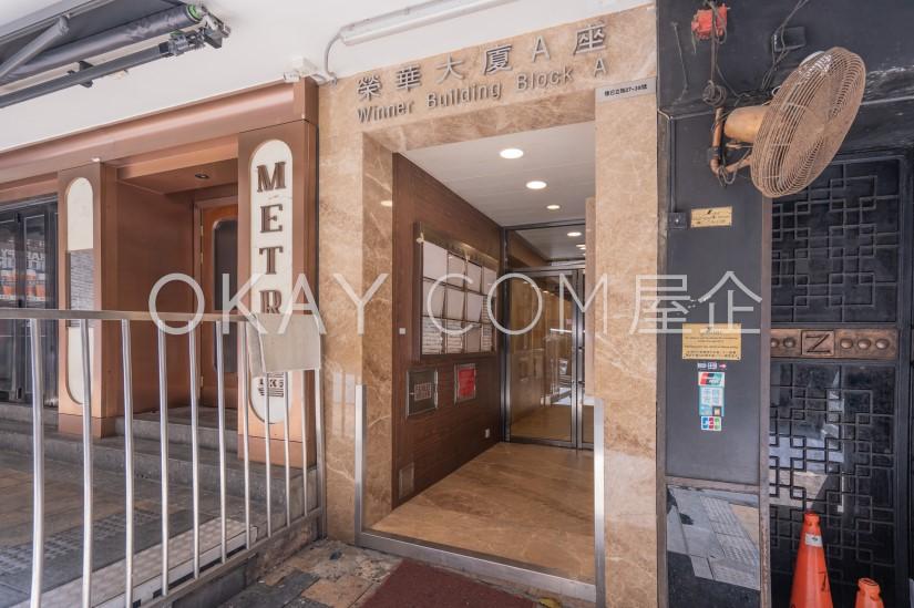 榮華大廈 (A座) - 物业出租 - 376 尺 - HKD 1,200万 - #64862