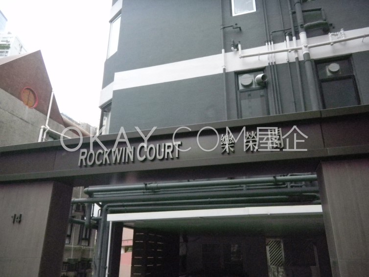 樂榮閣 - 物业出租 - 478 尺 - HKD 800万 - #55328
