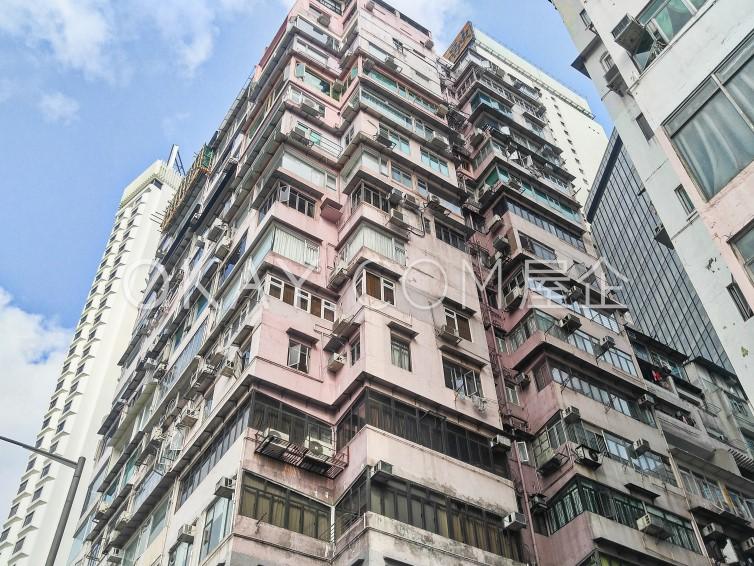 海殿大廈 - 物業出租 - 622 尺 - HKD 40K - #372721