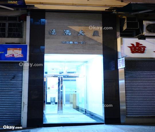 福滿大廈 的 物業出售 - 西營盤 區 - #編號 1488 - 相片 #6