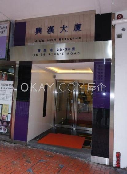 興漢大廈 - 物業出租 - 484 尺 - HKD 2.4萬 - #399331