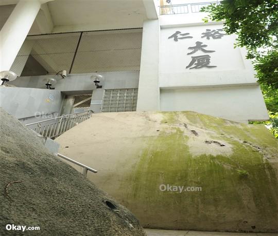 裕仁大廈 的 物业出售 - 薄扶林 区 - #编号 19 - 相片 #6