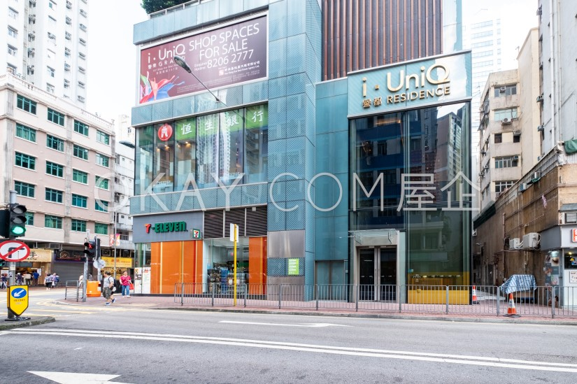譽都 的 物业出售 - 筲箕湾 区 - #编号 25 - 相片 #6