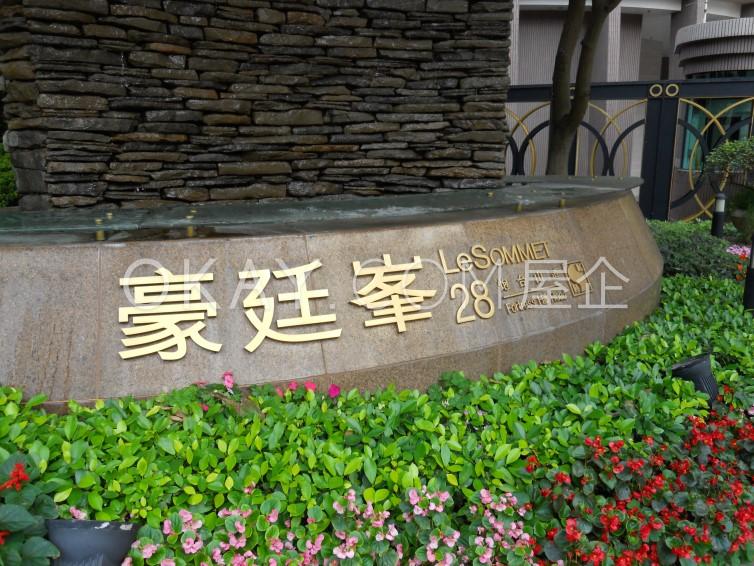 豪廷峰 - 物業出租 - 843 尺 - HKD 26M - #44249