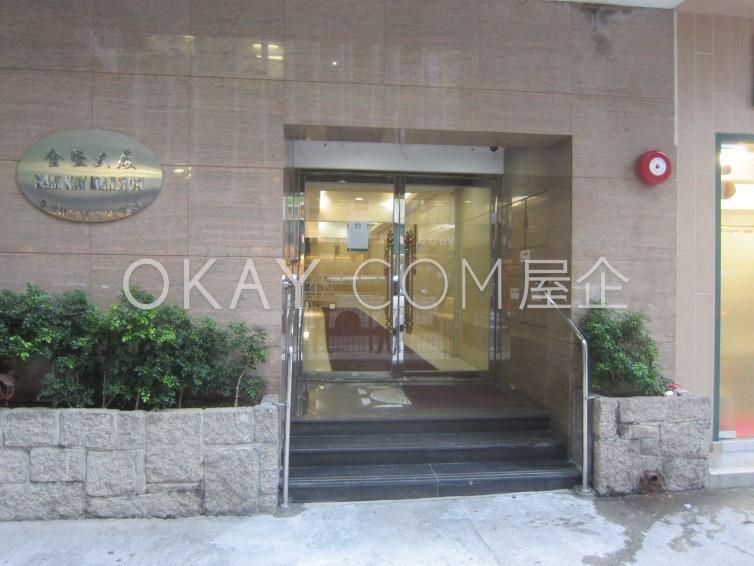 金堅大廈 - 物业出租 - 930 尺 - HKD 2,000万 - #96109