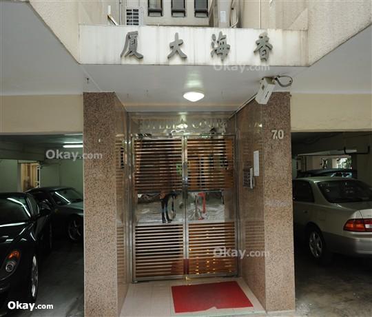 香海大廈 的 物业出售 - 中半山 区 - #编号 1010 - 相片 #2