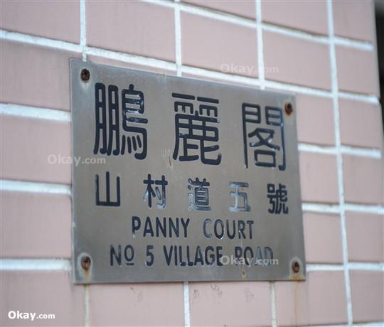 鵬麗閣 的 物業出售 - 跑馬地 區 - #編號 882 - 相片 #2