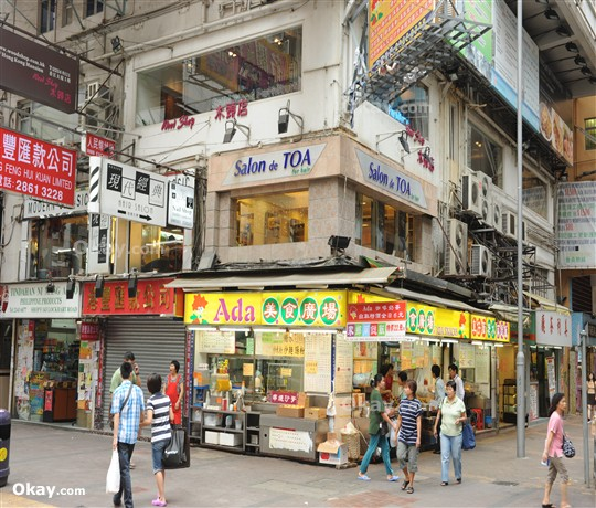 Hong Kong Building for For Sale in Wan Chai - #Ref 1216 - Photo #6