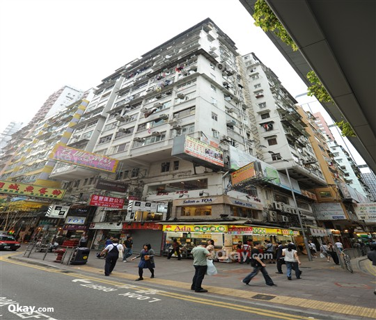 Hong Kong Building for For Sale in Wan Chai - #Ref 1216 - Photo #1