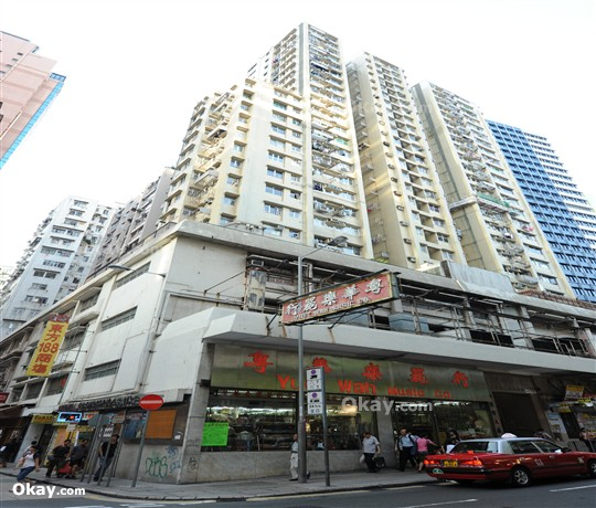 Kwong Sang Hong Building for For Sale in Wan Chai - #Ref 1330 - Photo #3