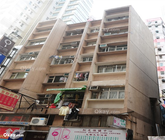Fu Yue Building for For Sale in Wan Chai - #Ref 1389 - Photo #7