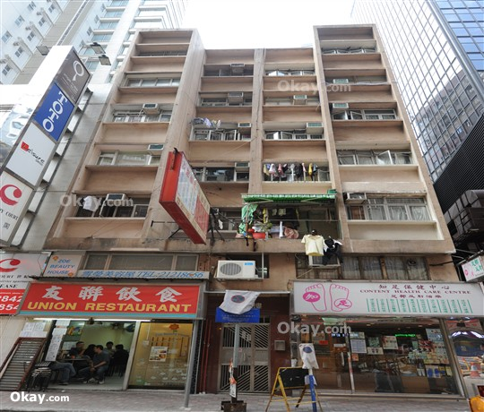 Fu Yue Building for For Sale in Wan Chai - #Ref 1389 - Photo #1