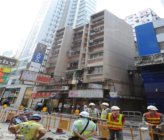 Fu Yue Building for For Sale in Wan Chai - #Ref 1389 - Photo #2