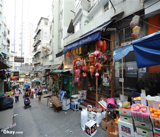 Fook Wo Building for For Rent in Central - #Ref 1465 - Photo #2