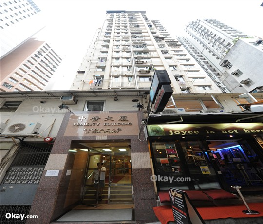 Felicity Building for For Rent in Central - #Ref 1831 - Photo #1