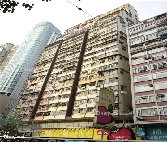 Kiu Hing Mansion for For Sale in Tin Hau - #Ref 1940 - Photo #1