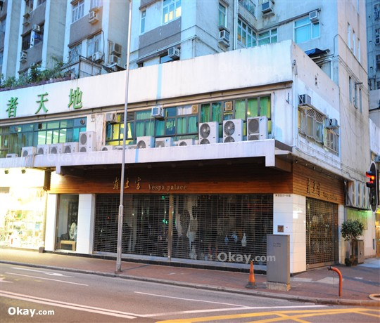 Mayson Garden Building for For Sale in Causeway Bay - #Ref 2122 - Photo #2