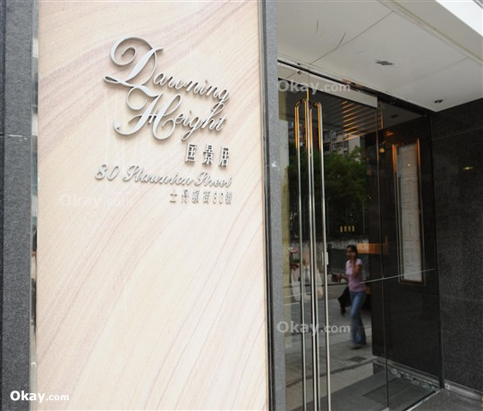 Dawning Height for For Sale in Sheung Wan - #Ref 756 - Photo #2