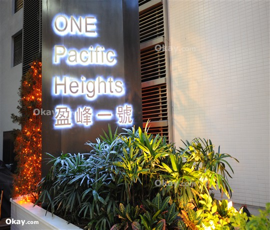 One Pacific Heights for For Sale in Sheung Wan - #Ref 97 - Photo #2