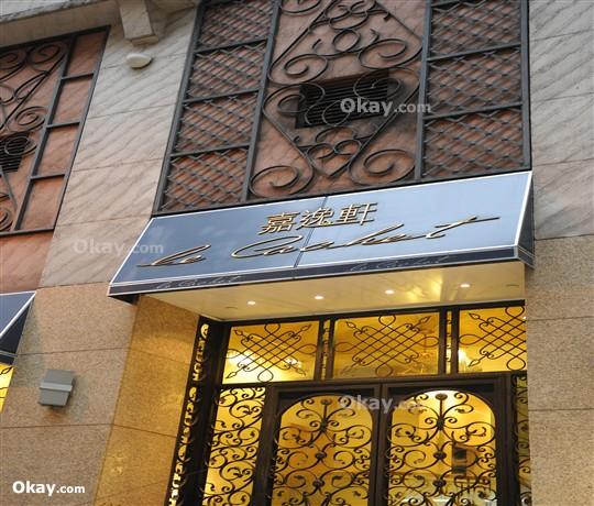 嘉逸軒 的 物業出售 - 跑馬地 區 - #編號 965 - 相片 #3
