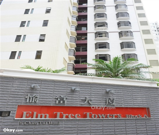 Elm Tree Towers for For Sale in Tai Hang - #Ref 984 - Photo #2