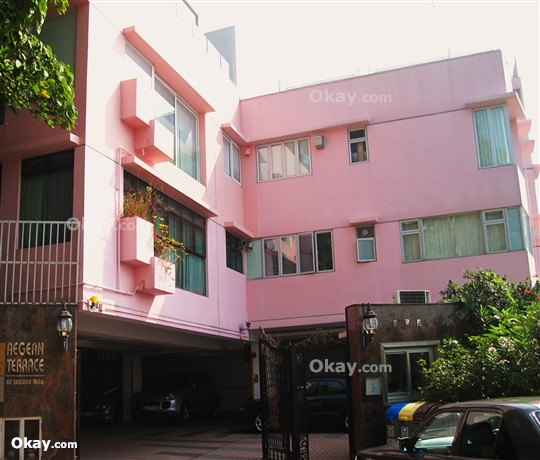 Aegean Terrace for For Sale in Pokfulam - #Ref 822 - Photo #1