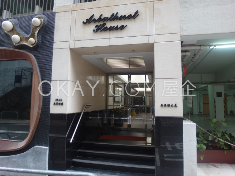 Arbuthnot House - For Rent - 506 sqft - HKD 11.5M - #294415