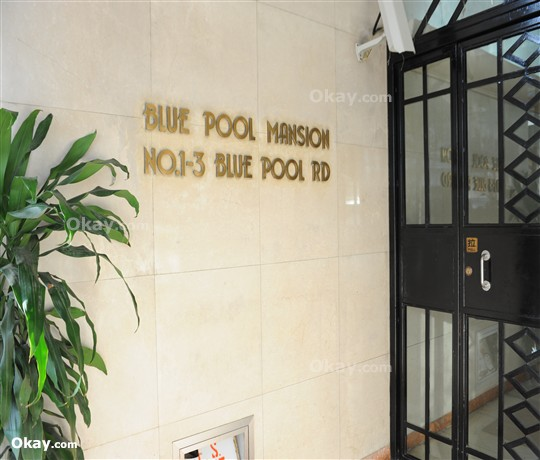 Blue Pool Mansion - For Rent - 1373 sqft - HKD 23M - #50049
