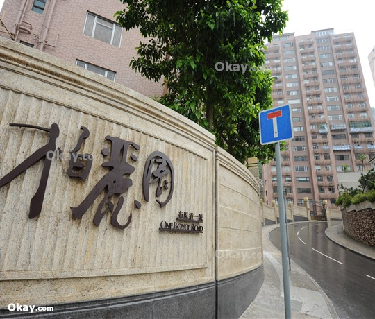 Butler Towers - For Rent - 1492 sqft - HKD 43.8M - #26412