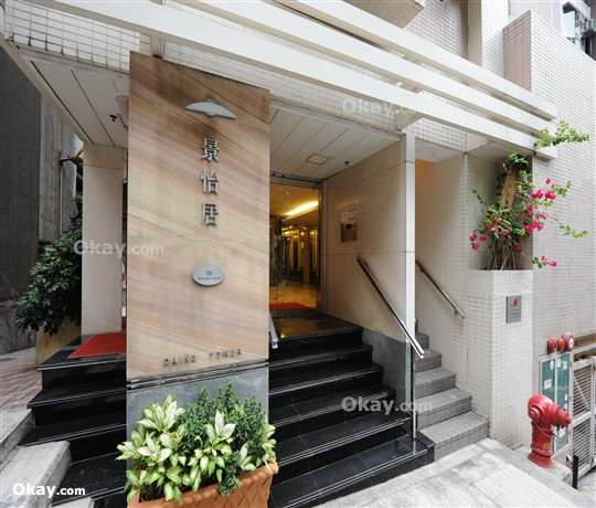 Caine Tower For Sale in Sheung Wan - #Ref 97 - Photo #2