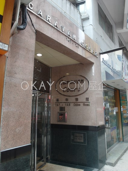 Caravan Court - For Rent - 555 sqft - HKD 10M - #95190