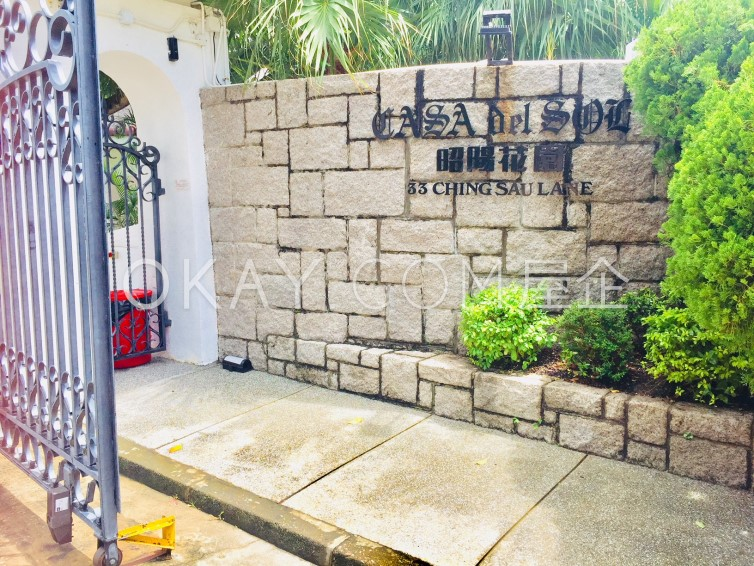Casa Del Sol - For Rent - 3047 sqft - Subject To Offer - #16012