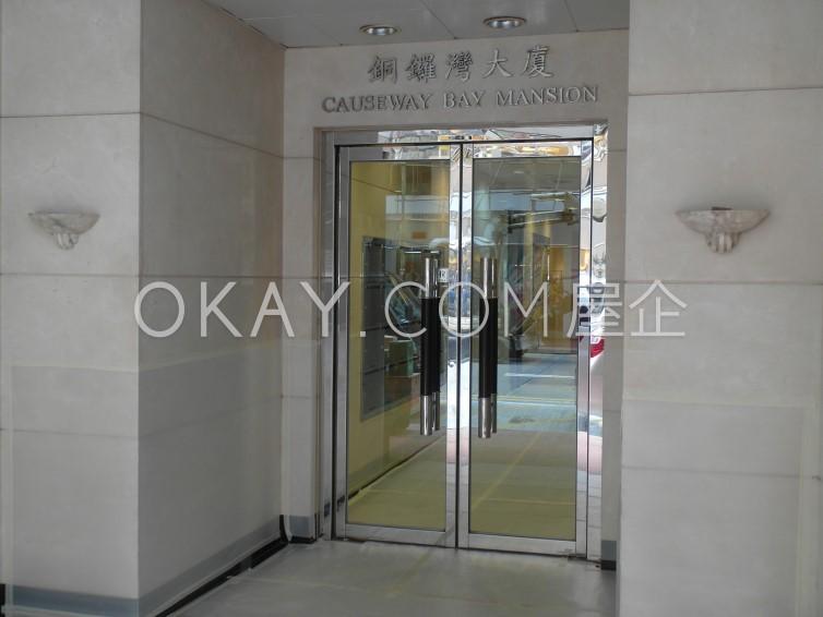 Causeway Bay Mansion - For Rent - 1112 sqft - HKD 45K - #64892