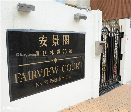 Fairview Court - For Rent - 297 sqft - HKD 6.65M - #273596