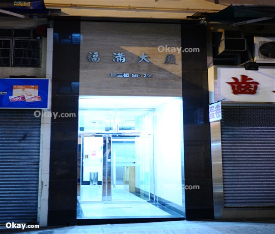 Fook Moon Building for For Rent in Sai Ying Pun - #Ref 1488 - Photo #6