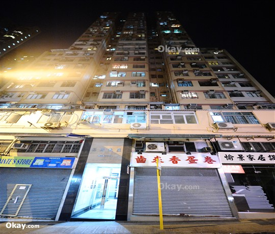Fook Moon Building for For Rent in Sai Ying Pun - #Ref 1488 - Photo #2