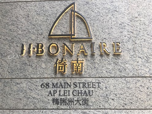 H. Bonaire - For Rent - 450 sqft - HKD 10M - #318335