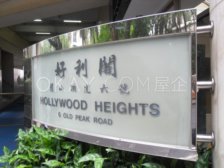 Hollywood Heights - For Rent - 2270 sqft - HKD 92K - #31914
