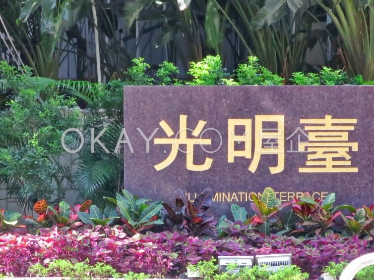 Illumination Terrace For Sale in Tai Hang - #Ref 125 - Photo #2