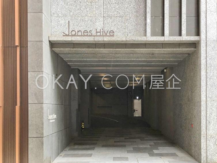 Jones Hive For Sale in Tai Hang - #Ref 125 - Photo #6