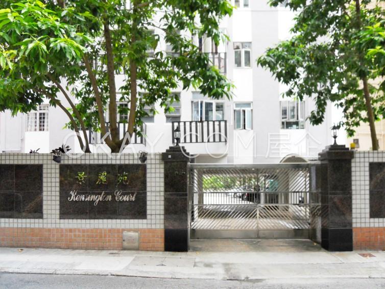 Kensington Court - For Rent - 1200 sqft - HKD 42K - #45008