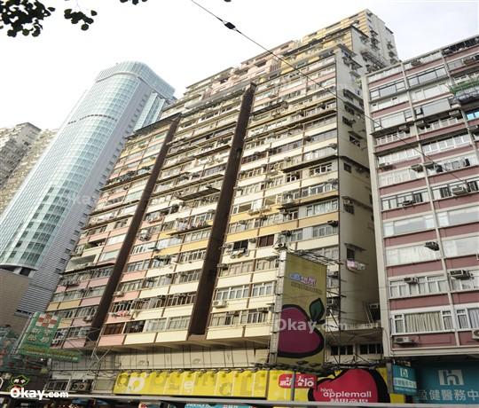 Kiu Hing Mansion - For Rent - 527 sqft - HKD 8.38M - #397353