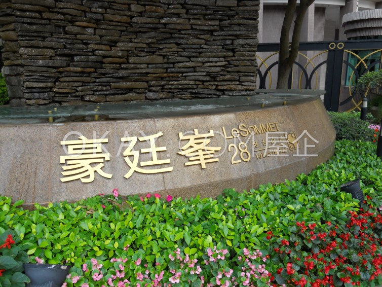 Le Sommet - For Rent - 843 sqft - HKD 26M - #44249